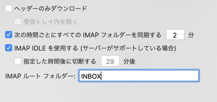 Outlookでメールが見えない、エラーで削除できない場合