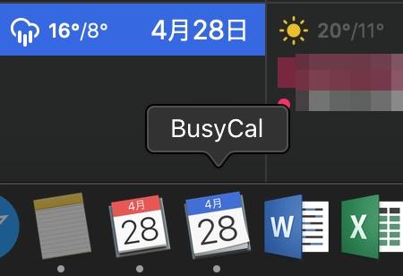 BusyCal :メニューバーも使いやすいmacのカレンダー